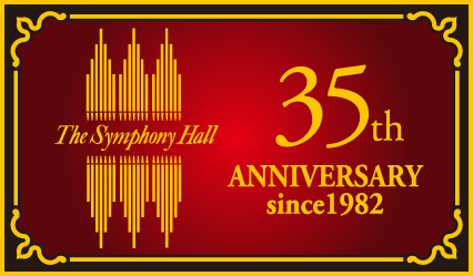 The Symphony Hall 35th ANNIVERSARY Since 1982