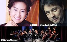 20151207吉野直子&オーヴェルニュ室内オーケストラ