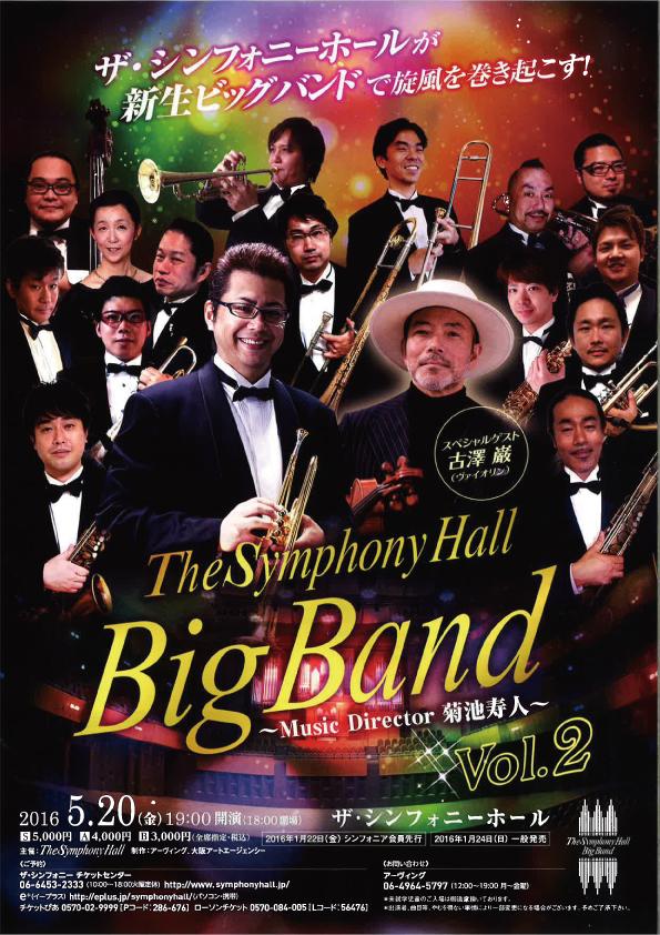 bigband2